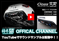 柿本改 OFFICIAL CHANNEL